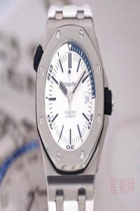 手表回收估价平台有哪些 该怎么选择