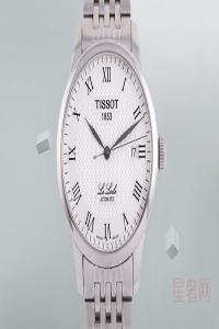 买了两年的天梭手表还能卖多少钱