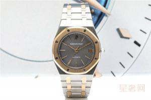 什么手表回收比较值钱 看二手报价就知道