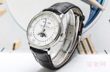 二手表回收需要票据吗 丢失会怎样