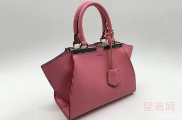 芬迪二手包包在哪里回收价格会更高
