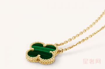 梵克雅宝项链在哪里回收的价格更高