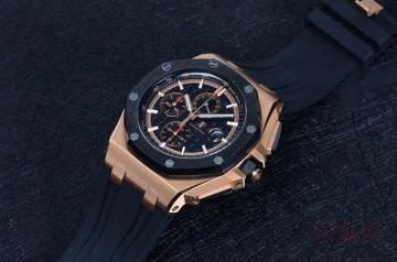 回收ap手表的二手价格是多少