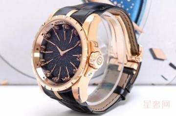罗杰杜彼手表回收价格是真的保值吗