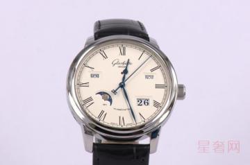 格拉苏蒂手表回收多少钱 一般几折