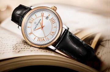 哪里回收宝齐莱手表可以快速变现