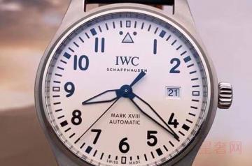哪里回收二手万国手表比较安全省心